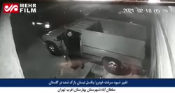 تغییر شیوه سرقت خودرو