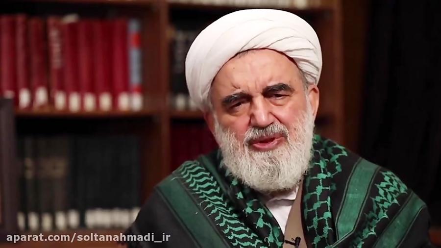 حضرت مهدی(عج) صاحب و حافظ کشور ایران