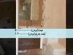 فروش آپارتمان در تهران-...