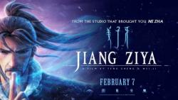 انیمیشن جیانگ زیا Jiang Ziy...