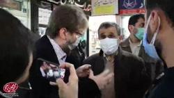 واکنش تند احمدینژاد ب...