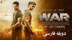 فیلم اکشن هندی جنگ با د...