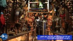 چاه حاج میرزا؛ گنجینه ای به ارزش چهار قرن