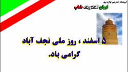 IranElectricShop