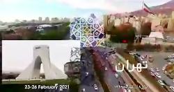 پنجمین نمایشگاه بین المللی  صنایع دستی و  گردشگری تهران