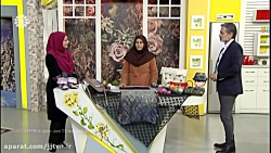 نمد مالی روی تور - مژگان عبداللهی (کارشناس هنری)
