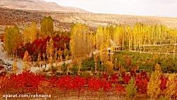 مکان های دیدنی کرمان در زمستان