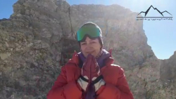باشگاه کوهنوردی و غارنوردی شاهین اراک