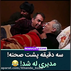 Khande_bzzar
