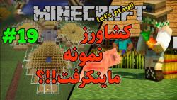 denzo game