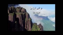ششمین نمایشگاه آثار هنری اعضای سازمان نظاممهندسی ساختمان استان تهران