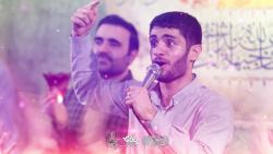 بالاتر از این سمت نداری | کربلایی محسن عراقی | پلان3