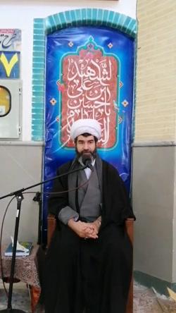 مسجد امام حسین ع نایین ...
