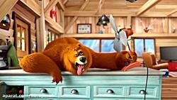 انیمیشن گریزی و موش کوچولوها^^فصل1^^قسمت1