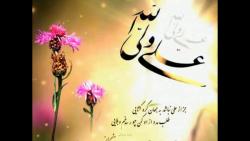 کلیپ تولد حضرت علی