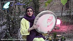 بیاد پدر - روز پدر مبارک -دف نوازی آهنگ مرا بگیر علی زندوکیلی-موسیقی سنتی ایرانی
