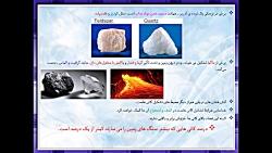 دبیرستان علامه حلی 4 تهران «دوره اول»