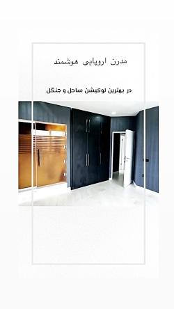 2nabsh.properties