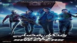 دانلود فیلم رفتگران فضایی Space Sweepers 2021 با دوبله فارسی