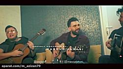 موزیک ویدئو آصف آریا حال دلم