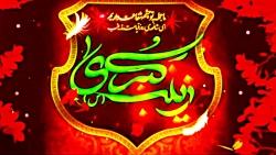 وفات حضرت زینب(س).ویژه2. مداح حاج مجید بنی فاطمه.
