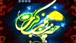وفات حضرت زینب(س).ویژه3.مداح جناب حنیف طاهری.