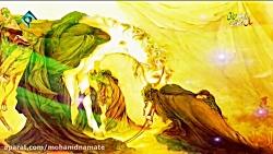 نماهنگ وفات حضرت زینب کبری (س) زه نینوا بی زینب صدا نمی ماند