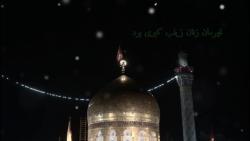 کلیپ ویژه شهادت حضرت زینب سلام الله علیها