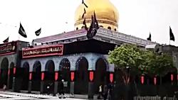 نوحه معروف زینب زینب.../سلیم موذن زاده / بمناسبت شهادت حضرت زینب کبری (س)