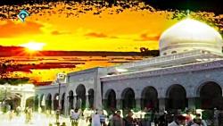 نماهنگ زیبای  وفات حضرت زینب  (س)