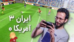 مینی فوتبال موبایلی