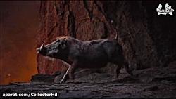 صحنه ای بسیار جالب از نبرد شیر ها با کفتارها در فیلم سینمایی شیر شاه با کیفیت 4K