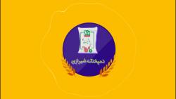 دستور پخت دمپختک شیراز...