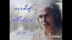 محمد رضا رفیع
