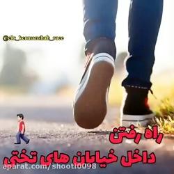 امیر ELX  GLX XU7 SLX EF7 لات های ایران
