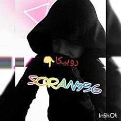 SORAN956