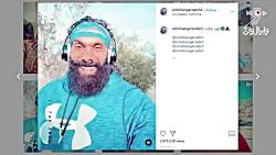 ویدئوی انگیزشی شماره 2 از سهیل سنگرزاده > وایرال وان