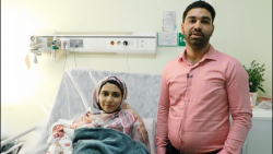 بیمارستان آیت الله یثربی کاشان