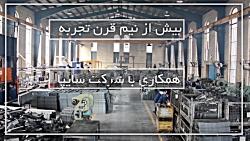 ایران یدک اراک
