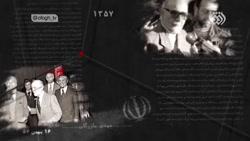 مستند | برای تاریخ