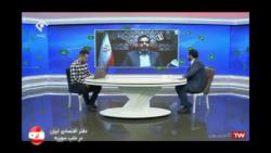 iransyriaeconomy.com