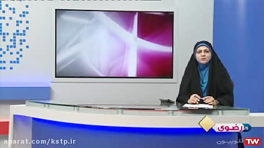 بازدید معاون وزیر نفت از پارک علم و فناوری خراسان