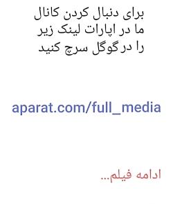 full_media