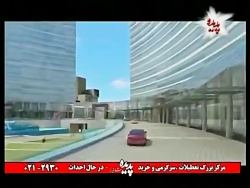 شهر پدیده شاندیز مشهد