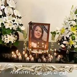 ختم عرفانی / مداحی با نی 09126173461 رزرو مداح اکو بهشت زهرا