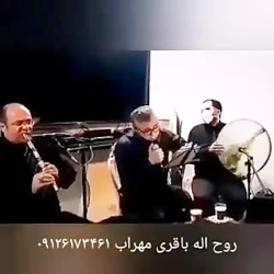 گروه موسیقی مراسم ترحیم عرفانی 09126173461 مداحی سنتی با نی و دف ختم