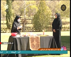 """آموزش تهیه و پخت """" نان خرمایی """" - شیراز"""