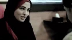 فیلم سینمایی ایرانی تر...