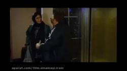 فیلم سینمایی ایرانی سه ...