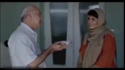 فیلم سینمایی ایرانی رق...